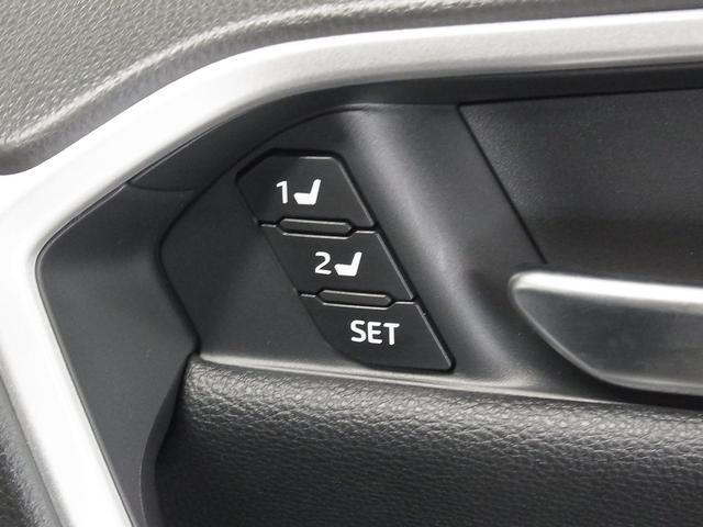 G Zパッケージ 4WD 1オーナー パノラマムーンルーフ デジタルインナーミラー プリクラッシュセーフティ レーントレーシングアシスト レーダークルーズ パワーバックドア メモリ付黒革電動シート シートヒーター 禁煙(38枚目)