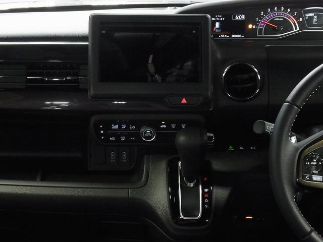 G・Lターボホンダセンシング 衝突軽減ブレーキ 誤発進抑制機能 アダプティブクルーズコントロール 車線維持支援システム オートハイビーム 両側パワースライドドア LEDヘッドライト 純正15アルミ パドルシフト ビルトインETC(27枚目)