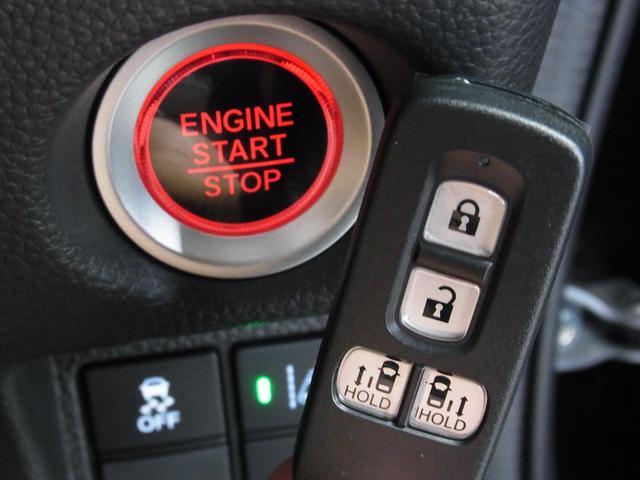 G・Lターボホンダセンシング 衝突軽減ブレーキ 誤発進抑制機能 アダプティブクルーズコントロール 車線維持支援システム オートハイビーム 両側パワースライドドア LEDヘッドライト 純正15アルミ パドルシフト ビルトインETC(30枚目)