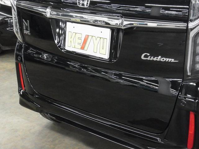 G・Lターボホンダセンシング 衝突軽減ブレーキ 誤発進抑制機能 アダプティブクルーズコントロール 車線維持支援システム オートハイビーム 両側パワースライドドア LEDヘッドライト 純正15アルミ パドルシフト ビルトインETC(38枚目)
