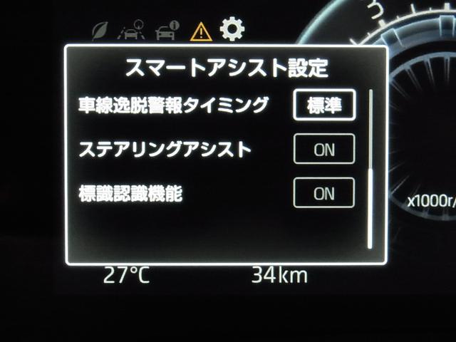 Z ターボ スマートアシスト 衝突回避支援ブレーキ レーンキープ アダプティブドライビングビーム アダプティブクルーズコントロール コーナーセンサー シートヒーター 先行車発進お知らせ LEDヘッドランプ(34枚目)