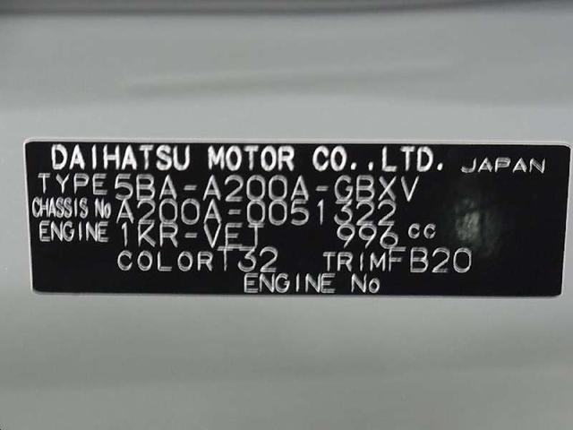 G ターボ スマートアシスト 衝突回避支援ブレーキ 車線逸脱警報 オートハイビーム アイドリングストップ BSM&RCTA LEDヘッドライト 純正16インチAW ナチュラルベージュマイカメタリック 禁煙(20枚目)