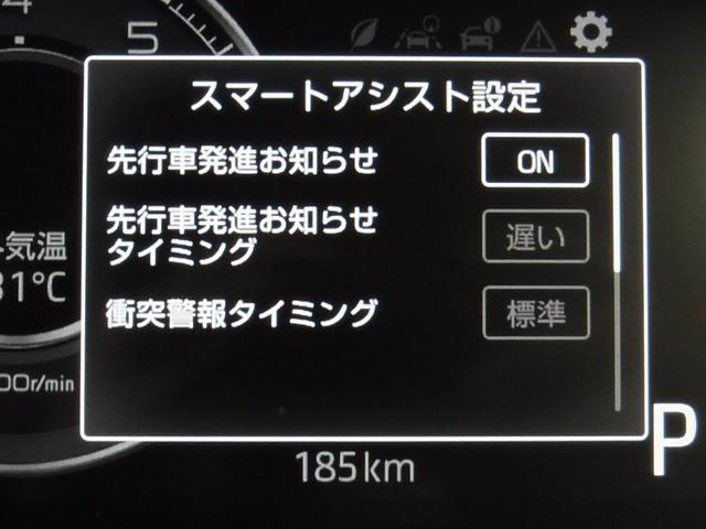 G ターボ スマートアシスト 衝突回避支援ブレーキ 車線逸脱警報 オートハイビーム アイドリングストップ BSM&RCTA LEDヘッドライト 純正16インチAW ナチュラルベージュマイカメタリック 禁煙(28枚目)