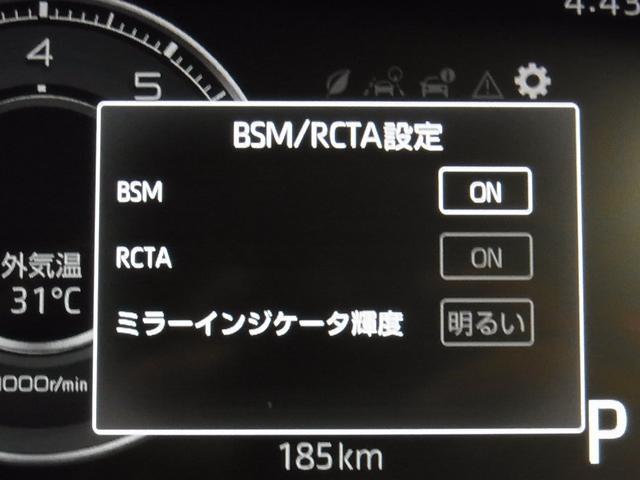 G ターボ スマートアシスト 衝突回避支援ブレーキ 車線逸脱警報 オートハイビーム アイドリングストップ BSM&RCTA LEDヘッドライト 純正16インチAW ナチュラルベージュマイカメタリック 禁煙(30枚目)