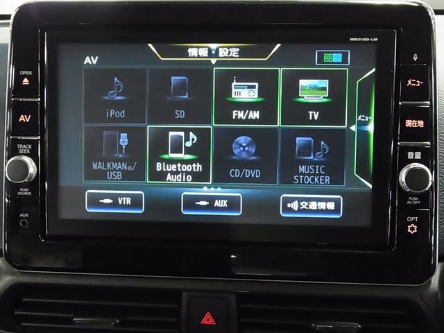 G 1オーナー e‐Assist搭載 車線逸脱警報 LEDライト 純正15インチアルミ アイドリングストップ シートヒーター 地デジSDナビBluetoothバックカメラ 横滑り防止装置 禁煙車(27枚目)