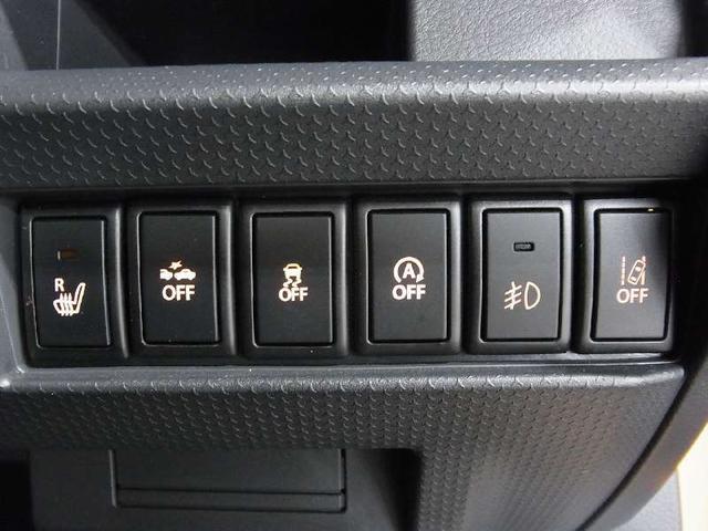 JスタイルII 特別仕様車 1オーナー デュアルカメラブレーキサポート 車線逸脱警報 専用レザー調コンビシート シートヒーター KENWOODメモリナビTV BTオーディオ アイドリングストップ HID 純正15AW(17枚目)
