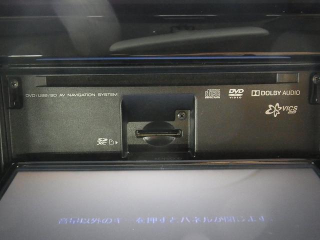 JスタイルII 特別仕様車 1オーナー デュアルカメラブレーキサポート 車線逸脱警報 専用レザー調コンビシート シートヒーター KENWOODメモリナビTV BTオーディオ アイドリングストップ HID 純正15AW(29枚目)
