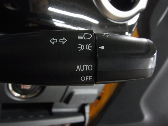 JスタイルII 特別仕様車 1オーナー デュアルカメラブレーキサポート 車線逸脱警報 専用レザー調コンビシート シートヒーター KENWOODメモリナビTV BTオーディオ アイドリングストップ HID 純正15AW(33枚目)