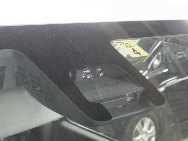 ハイブリッドT ターボ デュアルセンサーブレーキサポート ヘッドアップディスプレイ シートヒーター 純正8インチフルセグナビ BLUETOOTHオーディオ クルーズコントロール 純正15インチAW LEDライト 禁煙(39枚目)