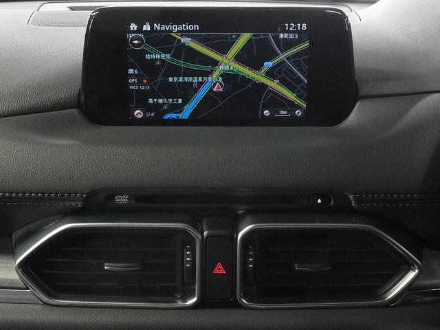 XD Lパッケージ ナッパレザー電動シート ベンチレーション パワーリフトゲート HUD 後席シートヒーター 360度ビューモニター BOSE マツダコネクト アドバンストSCBS レーダークルーズ パーキングセンサー(30枚目)