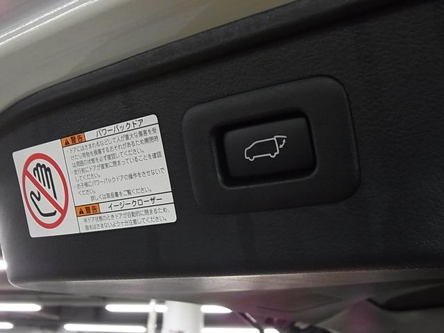 2.5Z Gエディション 後期型 1オーナー 11型ナビ 12.8型後席モニタ 黒革電動シート ツインサンルーフ 両側自動ドア セーフティセンス ドラレコ 3眼LEDライト ETC パワーバックドア シートヒーター Cセンサー(43枚目)