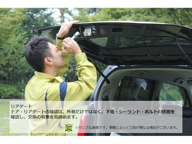 T ターボ パドルシフト メモリーナビ フルセグTV BTオーディオ ETC CD・DVD アイドリングストップ ディスチャージヘッドライト フォグ 純正15インチアルミ スモークガラス ミラーウィンカー(78枚目)