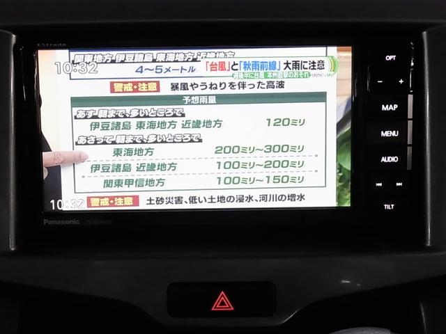 ハイブリッドSX 1オーナー デュアルカメラブレーキサポート 車線逸脱警報 シートヒーター 新品ストラーダナビ 助手席側パワースライドドア クルーズコントロール シートバックテーブル 助手席シートアンダーボックス 禁煙(30枚目)