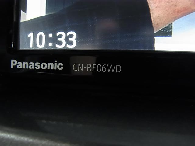 ハイブリッドSX 1オーナー デュアルカメラブレーキサポート 車線逸脱警報 シートヒーター 新品ストラーダナビ 助手席側パワースライドドア クルーズコントロール シートバックテーブル 助手席シートアンダーボックス 禁煙(33枚目)