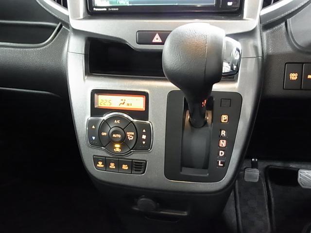 ハイブリッドSX 1オーナー デュアルカメラブレーキサポート 車線逸脱警報 シートヒーター 新品ストラーダナビ 助手席側パワースライドドア クルーズコントロール シートバックテーブル 助手席シートアンダーボックス 禁煙(34枚目)