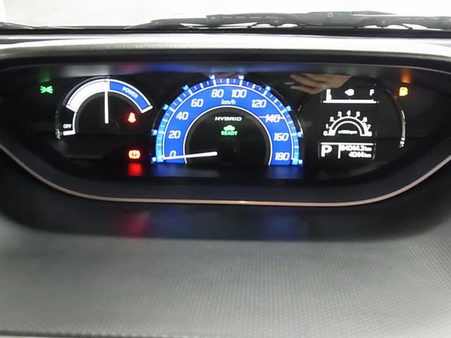 ハイブリッドSX 1オーナー デュアルカメラブレーキサポート 車線逸脱警報 シートヒーター 新品ストラーダナビ 助手席側パワースライドドア クルーズコントロール シートバックテーブル 助手席シートアンダーボックス 禁煙(36枚目)