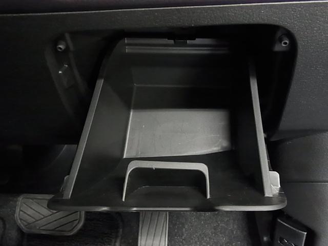 ハイブリッドSX 1オーナー デュアルカメラブレーキサポート 車線逸脱警報 シートヒーター 新品ストラーダナビ 助手席側パワースライドドア クルーズコントロール シートバックテーブル 助手席シートアンダーボックス 禁煙(44枚目)