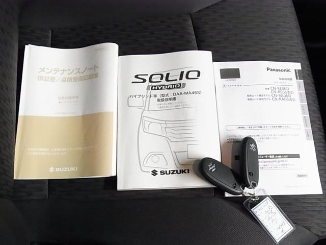 ハイブリッドSX 1オーナー デュアルカメラブレーキサポート 車線逸脱警報 シートヒーター 新品ストラーダナビ 助手席側パワースライドドア クルーズコントロール シートバックテーブル 助手席シートアンダーボックス 禁煙(47枚目)