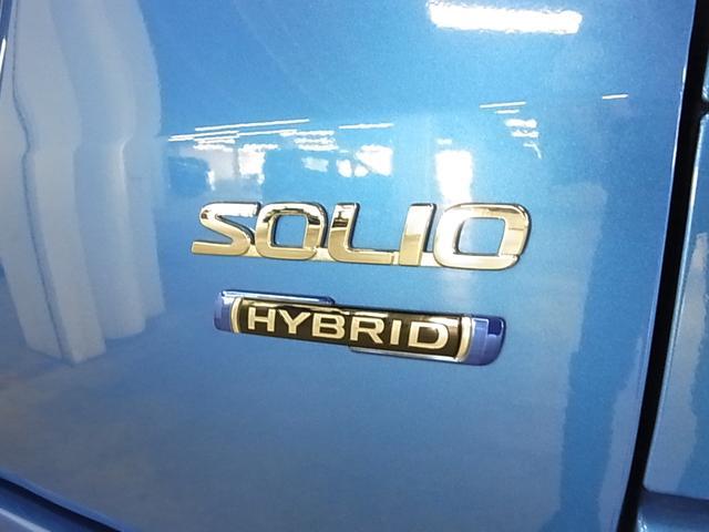 ハイブリッドSX 1オーナー デュアルカメラブレーキサポート 車線逸脱警報 シートヒーター 新品ストラーダナビ 助手席側パワースライドドア クルーズコントロール シートバックテーブル 助手席シートアンダーボックス 禁煙(49枚目)
