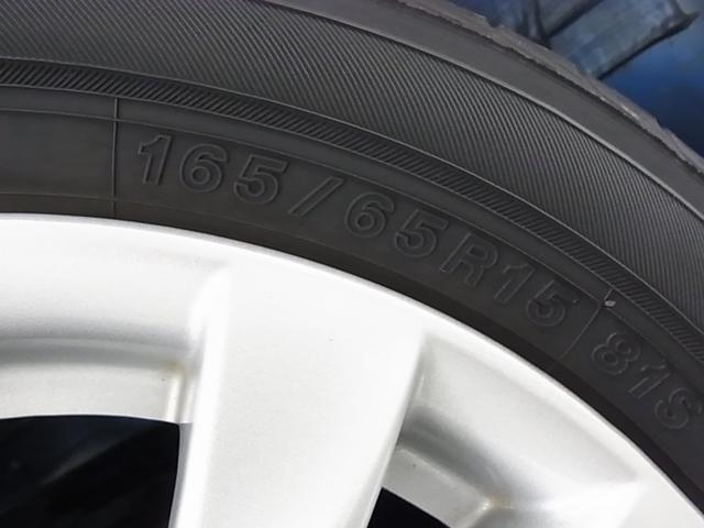 ハイブリッドSX 1オーナー デュアルカメラブレーキサポート 車線逸脱警報 シートヒーター 新品ストラーダナビ 助手席側パワースライドドア クルーズコントロール シートバックテーブル 助手席シートアンダーボックス 禁煙(51枚目)