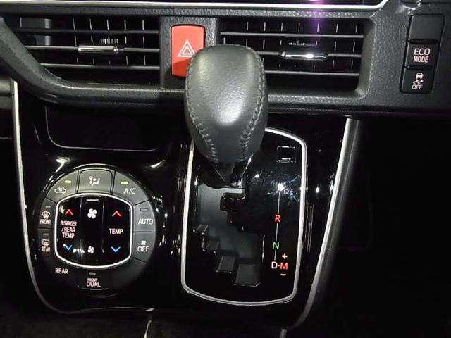 ZS 煌II 後期型プリクラッシュセーフティ 車線逸脱警報 オートハイビーム 両側パワースライドドア LEDライト ETC 10型SDナビ 12セグTV BluetoothAudio バックカメラ 純正16アルミ(17枚目)