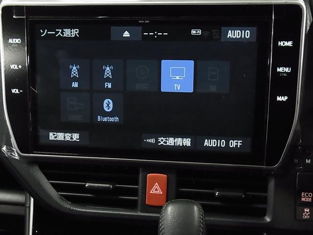 ZS 煌II 後期型プリクラッシュセーフティ 車線逸脱警報 オートハイビーム 両側パワースライドドア LEDライト ETC 10型SDナビ 12セグTV BluetoothAudio バックカメラ 純正16アルミ(24枚目)
