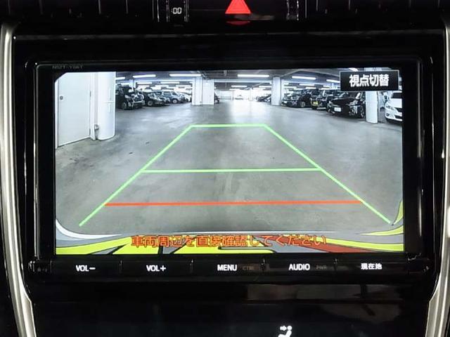 プレミアム ムーンルーフ モデリスタエアロ 衝突軽減ブレーキ ドライブレコーダー 純正SDナビTV バックカメラ ETC2.0 パワーシート パワーバックドア インテリジェントクリアランスソナー セーフティセンス(16枚目)