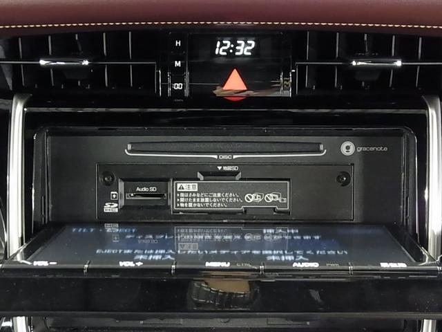 プレミアム ムーンルーフ モデリスタエアロ 衝突軽減ブレーキ ドライブレコーダー 純正SDナビTV バックカメラ ETC2.0 パワーシート パワーバックドア インテリジェントクリアランスソナー セーフティセンス(31枚目)