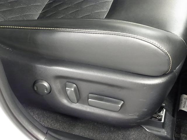 プレミアム ムーンルーフ モデリスタエアロ 衝突軽減ブレーキ ドライブレコーダー 純正SDナビTV バックカメラ ETC2.0 パワーシート パワーバックドア インテリジェントクリアランスソナー セーフティセンス(37枚目)