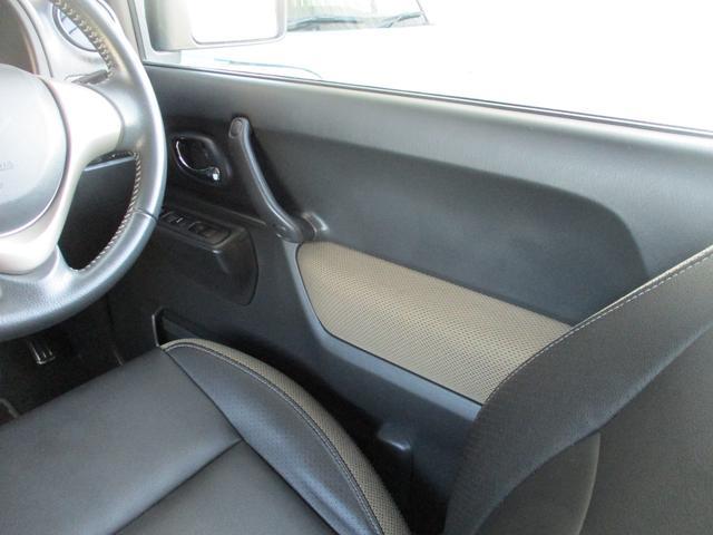ランドベンチャー 4WD ターボ 特別仕様車 ストラーダSDナビ フルセグ BluetoothAudio ミュージックサーバー バックカメラ ETC シートヒーター 革巻ステア キーレスエントリー 純正16インチアルミ(15枚目)