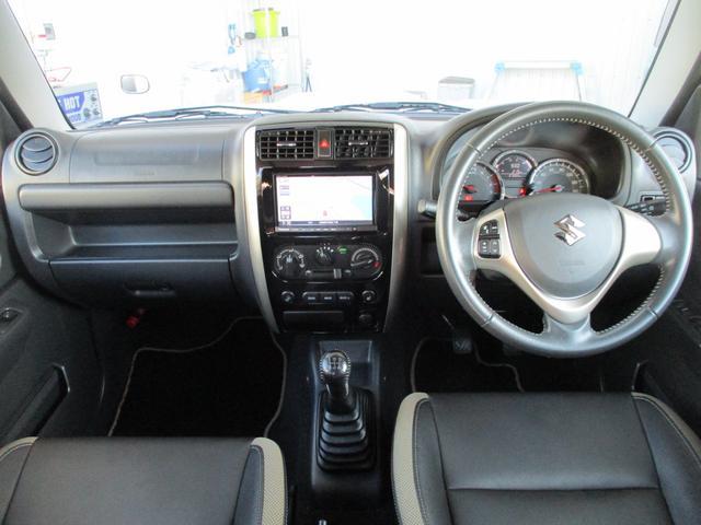 ランドベンチャー 4WD ターボ 特別仕様車 ストラーダSDナビ フルセグ BluetoothAudio ミュージックサーバー バックカメラ ETC シートヒーター 革巻ステア キーレスエントリー 純正16インチアルミ(17枚目)