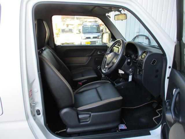 ランドベンチャー 4WD ターボ 特別仕様車 ストラーダSDナビ フルセグ BluetoothAudio ミュージックサーバー バックカメラ ETC シートヒーター 革巻ステア キーレスエントリー 純正16インチアルミ(22枚目)