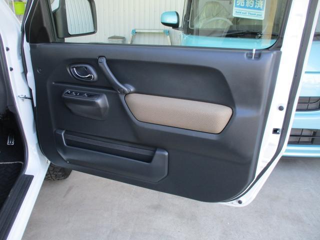 ランドベンチャー 4WD ターボ 特別仕様車 ストラーダSDナビ フルセグ BluetoothAudio ミュージックサーバー バックカメラ ETC シートヒーター 革巻ステア キーレスエントリー 純正16インチアルミ(23枚目)