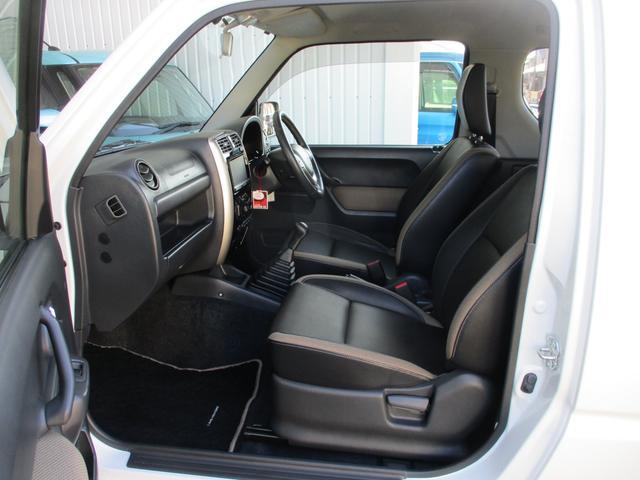 ランドベンチャー 4WD ターボ 特別仕様車 ストラーダSDナビ フルセグ BluetoothAudio ミュージックサーバー バックカメラ ETC シートヒーター 革巻ステア キーレスエントリー 純正16インチアルミ(24枚目)