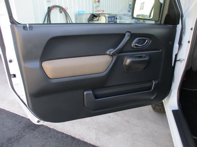 ランドベンチャー 4WD ターボ 特別仕様車 ストラーダSDナビ フルセグ BluetoothAudio ミュージックサーバー バックカメラ ETC シートヒーター 革巻ステア キーレスエントリー 純正16インチアルミ(25枚目)