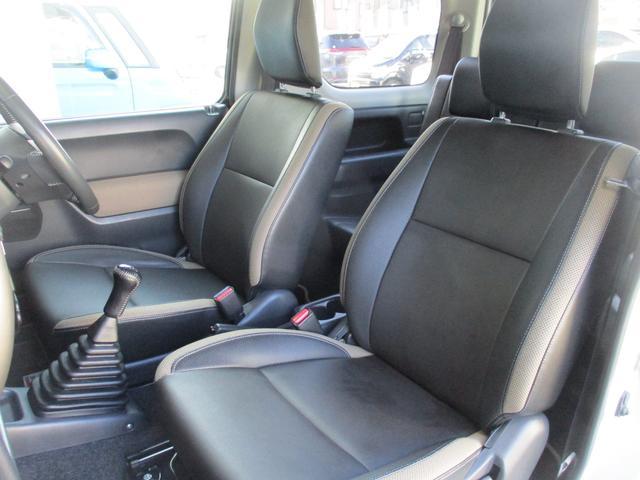ランドベンチャー 4WD ターボ 特別仕様車 ストラーダSDナビ フルセグ BluetoothAudio ミュージックサーバー バックカメラ ETC シートヒーター 革巻ステア キーレスエントリー 純正16インチアルミ(26枚目)