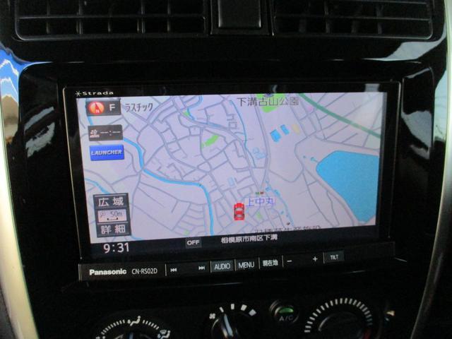 ランドベンチャー 4WD ターボ 特別仕様車 ストラーダSDナビ フルセグ BluetoothAudio ミュージックサーバー バックカメラ ETC シートヒーター 革巻ステア キーレスエントリー 純正16インチアルミ(28枚目)