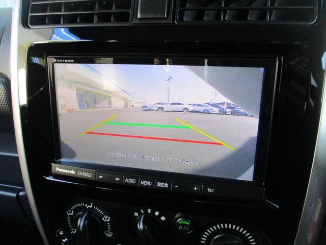 ランドベンチャー 4WD ターボ 特別仕様車 ストラーダSDナビ フルセグ BluetoothAudio ミュージックサーバー バックカメラ ETC シートヒーター 革巻ステア キーレスエントリー 純正16インチアルミ(29枚目)