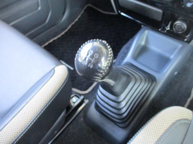 ランドベンチャー 4WD ターボ 特別仕様車 ストラーダSDナビ フルセグ BluetoothAudio ミュージックサーバー バックカメラ ETC シートヒーター 革巻ステア キーレスエントリー 純正16インチアルミ(31枚目)