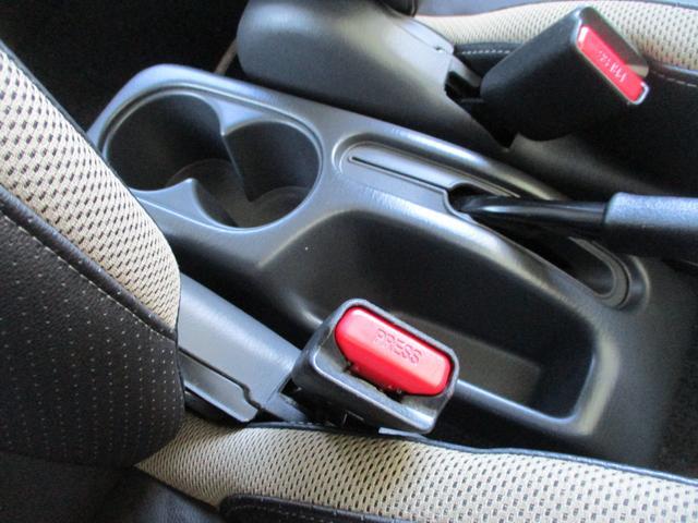 ランドベンチャー 4WD ターボ 特別仕様車 ストラーダSDナビ フルセグ BluetoothAudio ミュージックサーバー バックカメラ ETC シートヒーター 革巻ステア キーレスエントリー 純正16インチアルミ(37枚目)