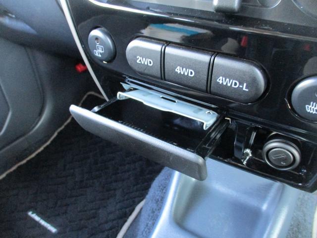ランドベンチャー 4WD ターボ 特別仕様車 ストラーダSDナビ フルセグ BluetoothAudio ミュージックサーバー バックカメラ ETC シートヒーター 革巻ステア キーレスエントリー 純正16インチアルミ(38枚目)