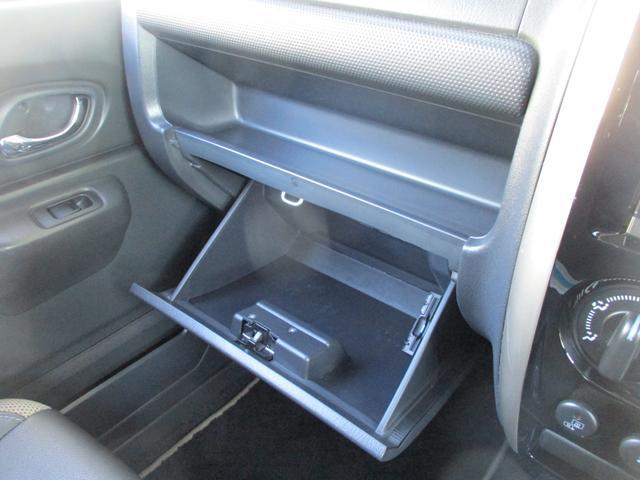 ランドベンチャー 4WD ターボ 特別仕様車 ストラーダSDナビ フルセグ BluetoothAudio ミュージックサーバー バックカメラ ETC シートヒーター 革巻ステア キーレスエントリー 純正16インチアルミ(39枚目)