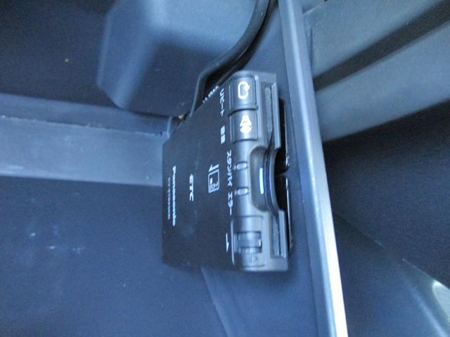 ランドベンチャー 4WD ターボ 特別仕様車 ストラーダSDナビ フルセグ BluetoothAudio ミュージックサーバー バックカメラ ETC シートヒーター 革巻ステア キーレスエントリー 純正16インチアルミ(41枚目)
