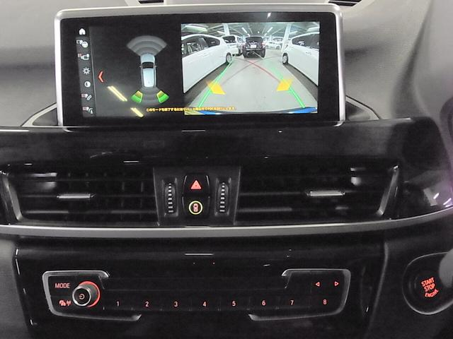 xDrive 18d xライン ACC HUD パワーバックドア フルセグTV&DVDプレーヤー フロントカメラ&リヤカメラ 前後センサー パーキングアシスト機能搭載 ドライビングアシスト(15枚目)