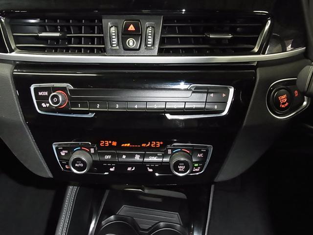 xDrive 18d xライン ACC HUD パワーバックドア フルセグTV&DVDプレーヤー フロントカメラ&リヤカメラ 前後センサー パーキングアシスト機能搭載 ドライビングアシスト(16枚目)