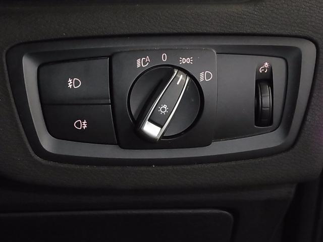 xDrive 18d xライン ACC HUD パワーバックドア フルセグTV&DVDプレーヤー フロントカメラ&リヤカメラ 前後センサー パーキングアシスト機能搭載 ドライビングアシスト(19枚目)