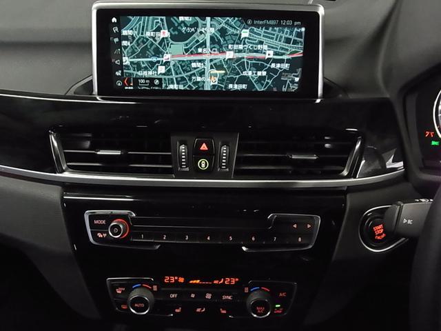 xDrive 18d xライン ACC HUD パワーバックドア フルセグTV&DVDプレーヤー フロントカメラ&リヤカメラ 前後センサー パーキングアシスト機能搭載 ドライビングアシスト(30枚目)