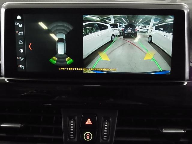 xDrive 18d xライン ACC HUD パワーバックドア フルセグTV&DVDプレーヤー フロントカメラ&リヤカメラ 前後センサー パーキングアシスト機能搭載 ドライビングアシスト(32枚目)