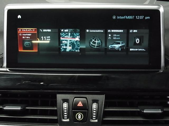 xDrive 18d xライン ACC HUD パワーバックドア フルセグTV&DVDプレーヤー フロントカメラ&リヤカメラ 前後センサー パーキングアシスト機能搭載 ドライビングアシスト(33枚目)