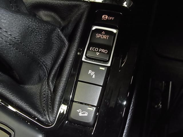 xDrive 18d xライン ACC HUD パワーバックドア フルセグTV&DVDプレーヤー フロントカメラ&リヤカメラ 前後センサー パーキングアシスト機能搭載 ドライビングアシスト(37枚目)